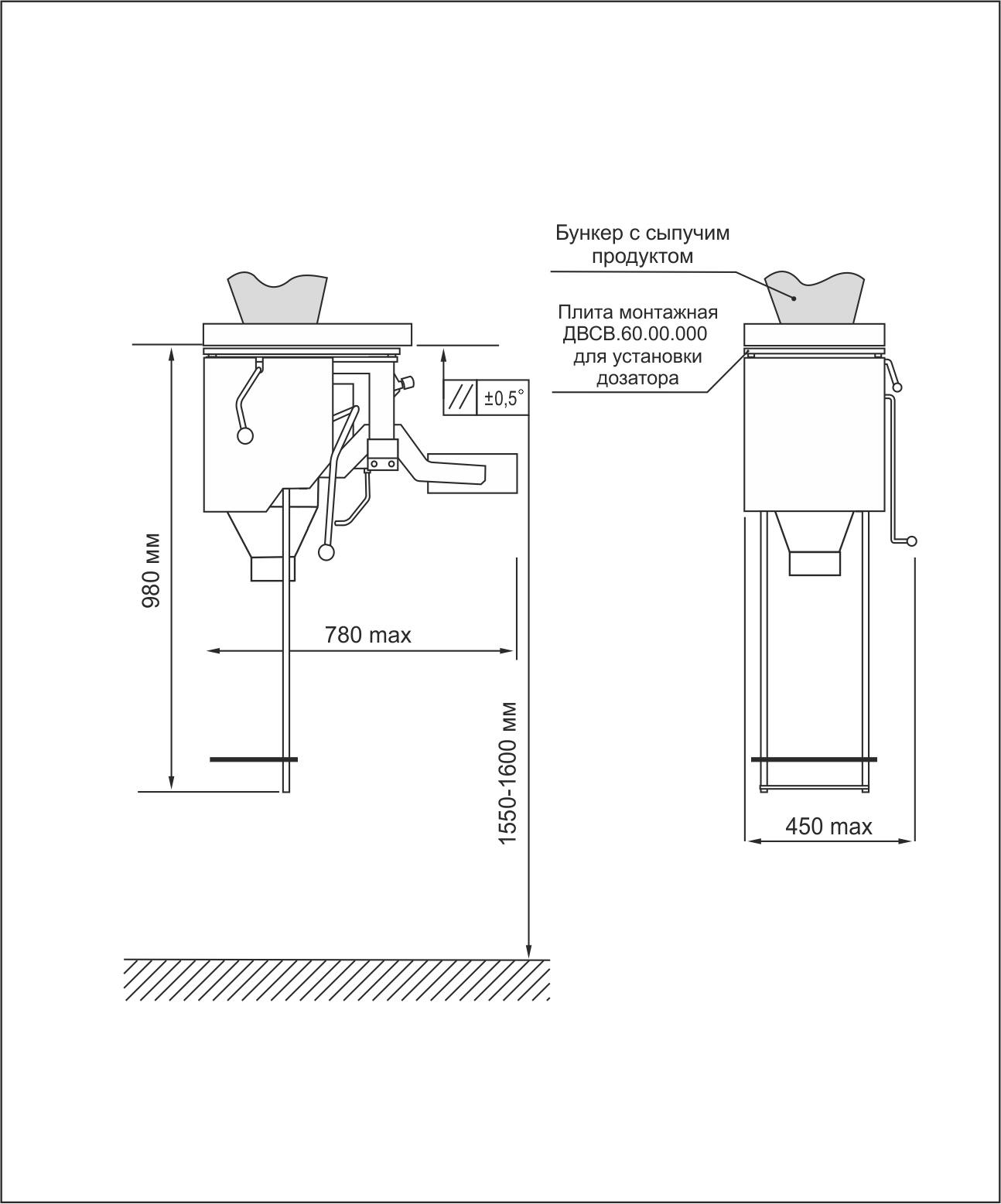 Схема установки ДВСВ-S