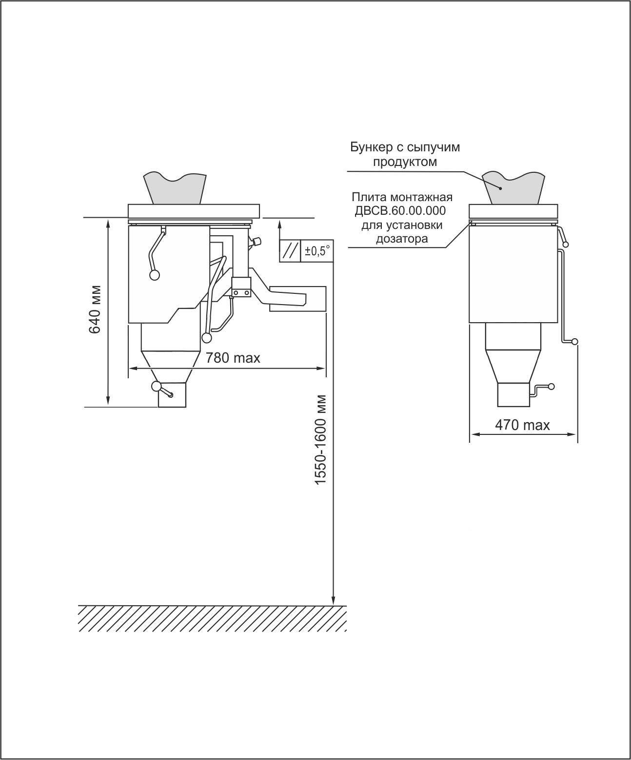 Схема установки ДВСВ-N
